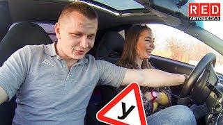 Урок Вождения с Красоткой!!! Отработка Упражнений На Автодроме [Автошкола на YouTube]