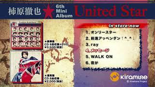 柿原徹也「United Star」試聴動画 柿原徹也 検索動画 23