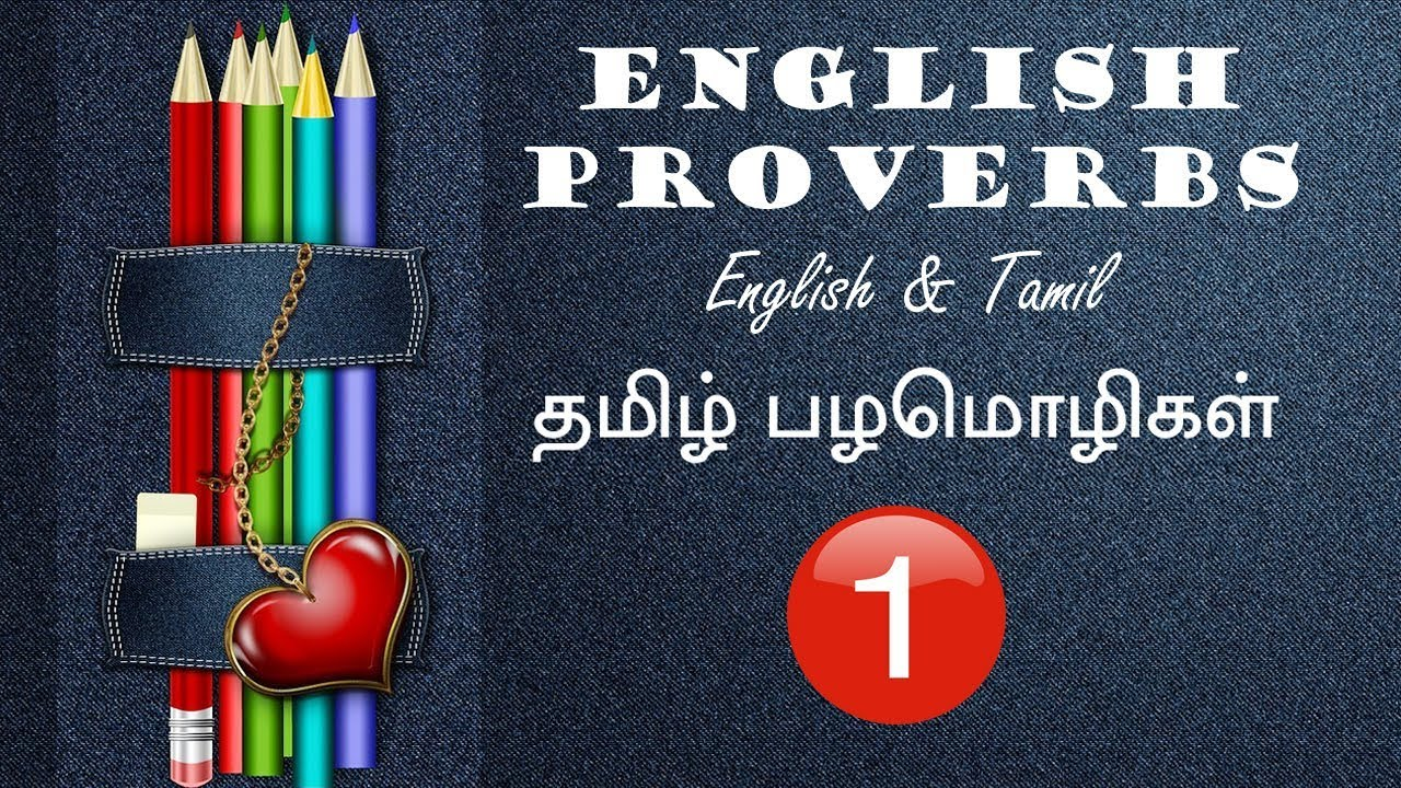 Proverbs In English And Tamil Part1 Youtube