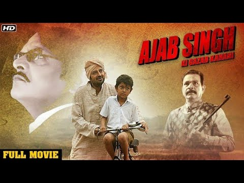 Ajab Singh Ki Gazab Kahani (2017) New Released Full Hindi Movie   2017 Full Hindi Movie   Rajshri