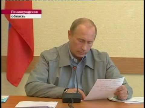 Путин Пикалёво 4 июня2009
