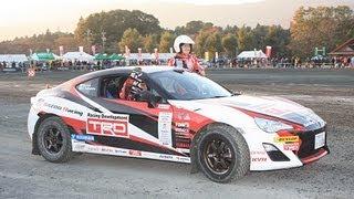 新城ラリー2012にモリゾウ選手登場!GAZOO Racing86 ラリーカーでデモ走行!