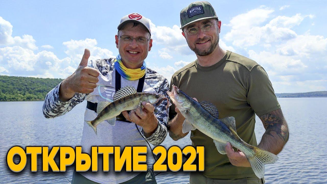 Дядя Фёдор посвящает эту рыбалку женам рыболовов! Открытие лодочного сезона, как есть!