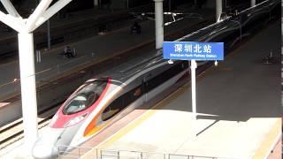 MTR CRH380A, Hong Kong High Speed Train 香港高鐵〔動感號〕列車 Vibrant Express