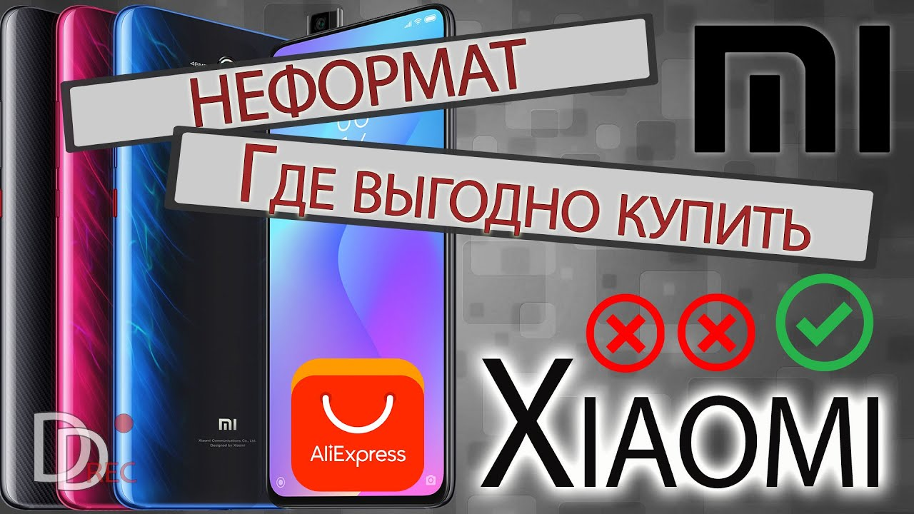 Где купить Сяоми /мини обзор Xiaomi mi9t