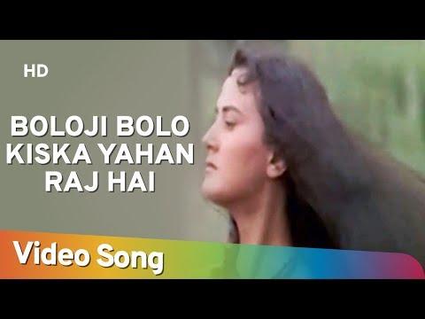 Boloji Bolo Kiska Yahan Raj Hai | Teri Bahon Mein (1984) | Mohnish Bahl | Ayesha Dutt