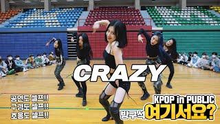 [방구석 여기서요?] 포미닛 4MINUTE - 미쳐 CRAZY    커버댄스 Dance Cover