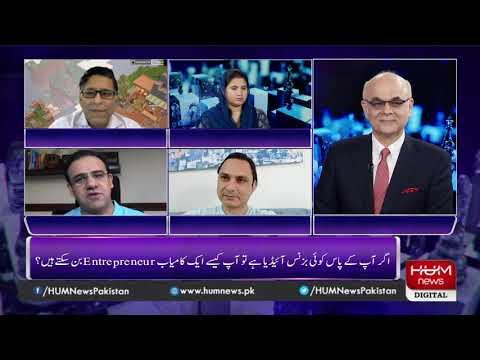 Breaking Point with Malick on Hum News | Latest Pakistani Talk Show