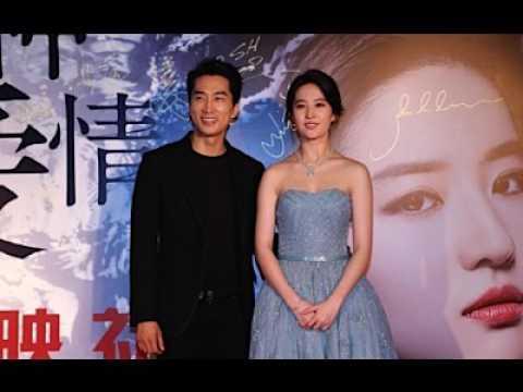 Song Seung Heon & Liu Yi Fei Couple 2