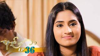 Aaliya | Episode 36 - (2021-05-20) | ITN Thumbnail