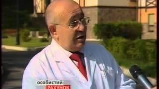 Oсобистий Рахунок: Конференция по таргетной терапии(, 2012-05-21T07:32:38.000Z)