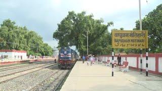 Bapudham Railway Station in Motihari Bihar