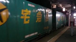 2016.3.12 貨物列車 3051レ