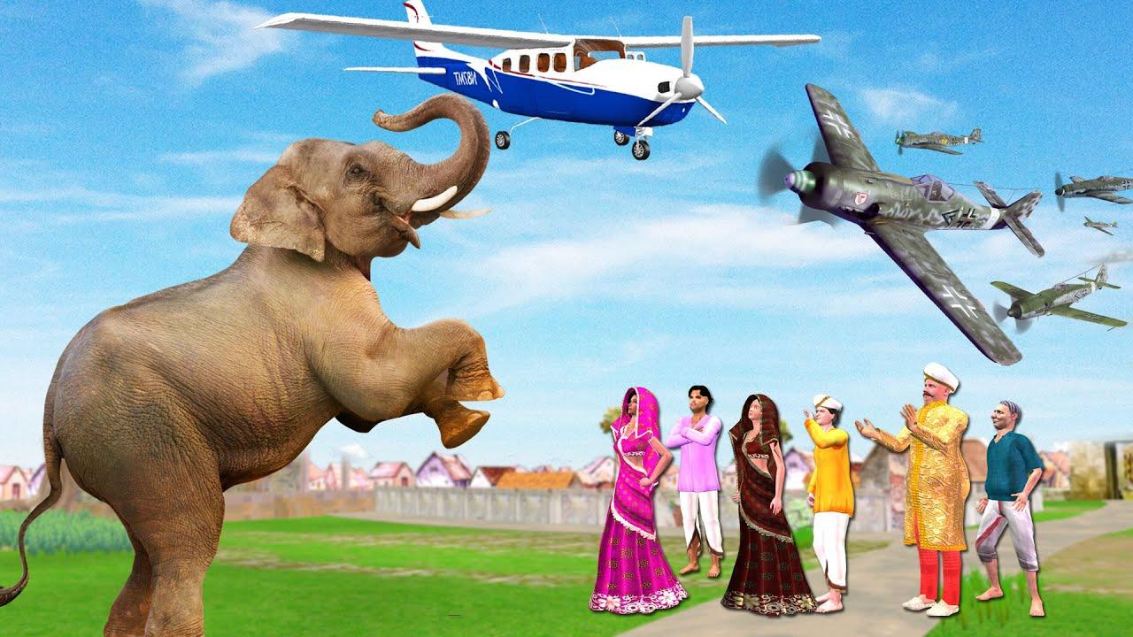 विशाल हाथी छोटा प्लेन Giant Elephant Mini Plane Comedy Video हिदी कहानिय Hindi Kahaniya Comedy Video