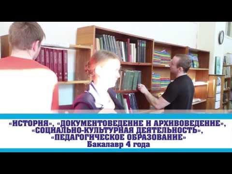 Бурятский театр оперы и балета Персоналии