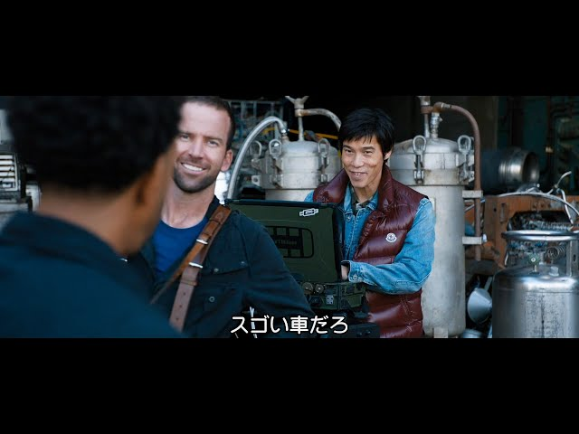『TOKYO DRIFT』から15年ぶり再登場!『ワイルド・スピード/ジェットブレイク』本編映像