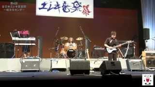涙のギター、加山雄三メドレー~ ○第4回全日本エレキ音楽祭 ○2013.8.24...