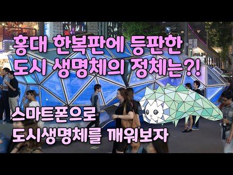 스케일건축 - 씬디 (홍대 티켓라운지)
