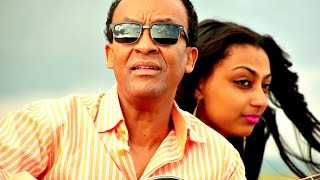 Dawit Tsige - Betam New Yemewedish - New Ethiopian Music 2016 (Official Video)