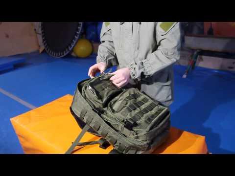 купить Военный Рюкзак Украина