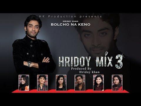 Hridoy khan - Bolcho Na Keno (Official Lyrical Video)