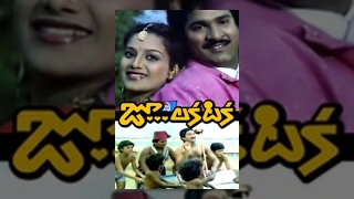 Zoo Laka Taka Telugu Comedy Movie : Rajendra Prasad
