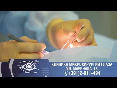 Лечение катаракты в Красноярске. Избавьтесь от катаракты сегодня быстро и просто!