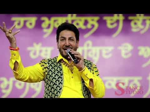 Original Mela Baba Murad Shah Ji 02-05-2018 Live Performance By   GURDAS MAAN  2