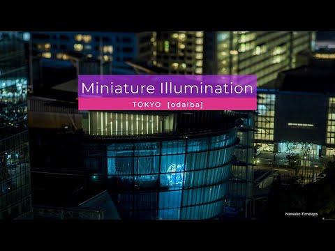 [TOKYO Night View]Miniature Illumination - Odaiba Telecom Center