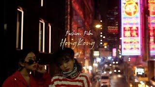 패션유튜버 니키타 홍콩여행 패션필름/ 삼성카드영랩