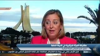 دور المرأة الجزائرية في الحياة السياسية