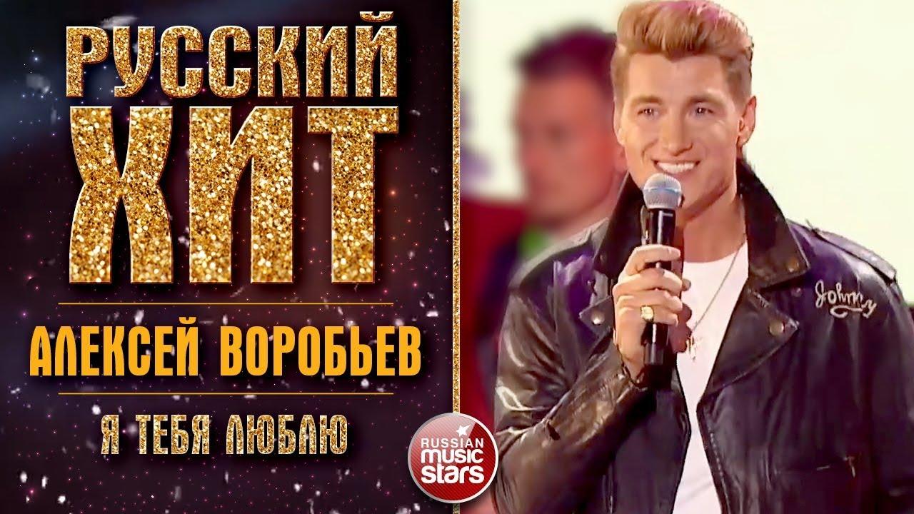 foto-s-vistupleniy-russkih-zvezd