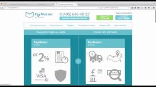 E-AutoPay Налаштування способу оплати Paymaster
