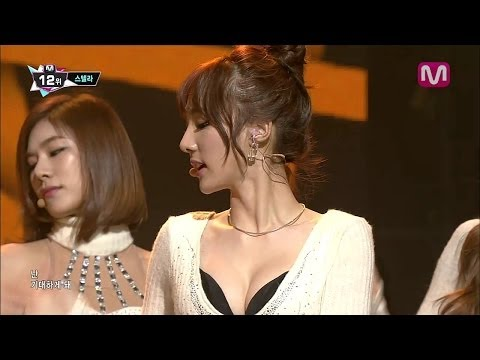 스텔라_마리오네트 (Marionet by Stellar of Mcountdown 2014.02.20)
