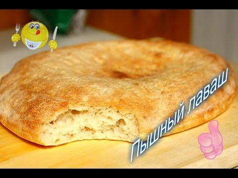 Хлеб домашний пышный