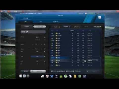 Fifa online korea zarate in fifa 18