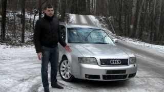 Fast Test Audi S6 Avant C5 4.2(У нас на тест-драйве Audi S6 Avant C5 4.2! Это очень редкий автомобиль, сделанный на базе Ауди А6 второго поколения...., 2013-11-27T02:53:52.000Z)