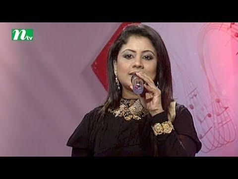 Bangla Musical Show: Ei Somoyer Gaan | Episode 31