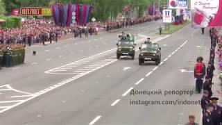 Собака на параде Победы. Донецк
