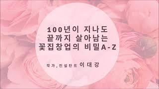 100년이 지나도 (테스트 영상)