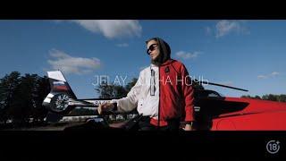 Смотреть клип Jelay - Одна Ночь