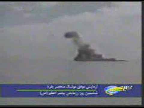 Helicopter fired Noor anti ship missile