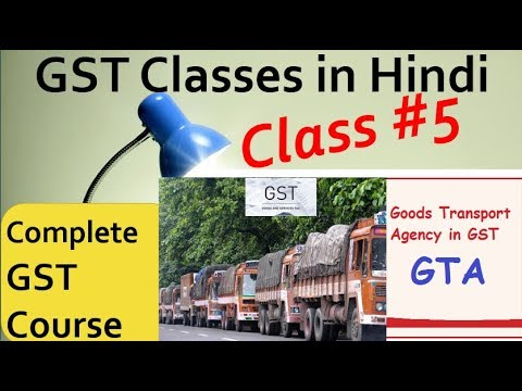 GST Transportation of Goods | Freight, Shipping, Transport of Goods in GST | Important for TRANSPORT