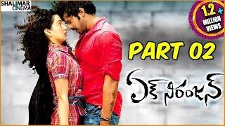 Ek Niranjan Telugu Movie Part 02/02    ఏక్ నిరంజన్  సినిమా    Prabhas, Kangna Ranaut