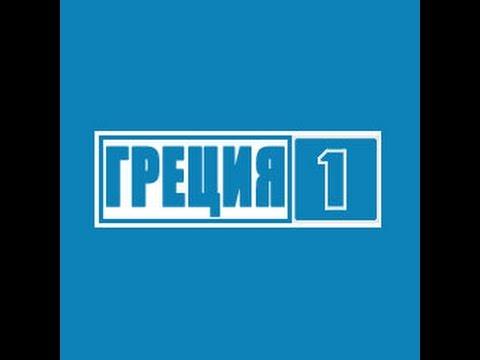 Обзор IP TV в Греции от компании Vladsat.com