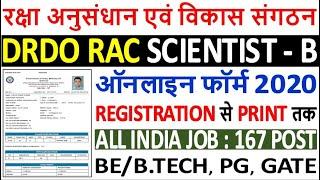 DRDO RAC Scientist-B Online Form 2020 ¦¦ DRDO Scientist - B Form Fill-up ¦¦ DRDO Scientist Form 2020