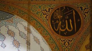 Kur'an'da Son Nebi (4. Bölüm)