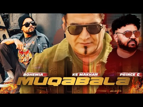 Muqabala  song lyrics