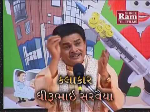 2017 Gujarati Hit Comedy Show | Hasyanu Injection - Part 2 | Dhirubhai Sarvaiya Comedy