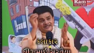 2017 Gujarati Hit Comedy Show | Hasyanu Injection - Part 2 | Dhirubhai Sarvaiya Comedy